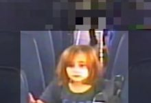 Photo of Police find body of six-year-old US girl who vanished from bus stop